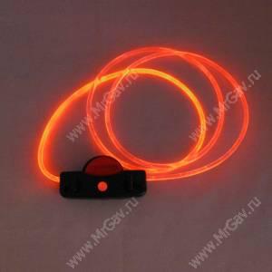 Светящийся шнурок с креплением, красный