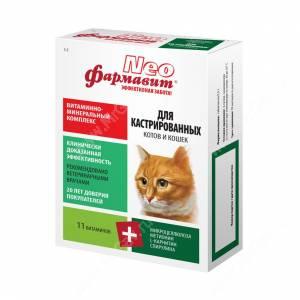 Витаминно-минеральный комплекс Фармавит Neo для стерилизованных кошек