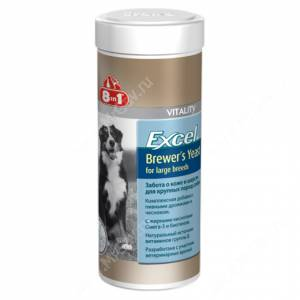 Витамины 8in1 Excel Brewer`s для крупных пород
