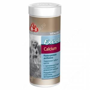 Витамины 8in1 Excel Calcium, 1 шт.