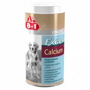 Витамины 8in1 Excel Calcium