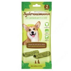 Зубочистики Авокадо для собак средних пород, 2 шт.*35 г