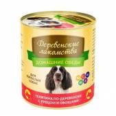 Консервы Деревенские лакомства телятина по-деревенски с рубцом и овощами для взрослых собак, 240 г