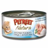 Консервы Petreet кусочки розового тунца с анчоусами, 70 г
