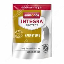 Animonda Integra Protect Cat Harnsteine (при мочекаменной болезни)