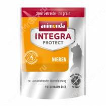 Animonda Integra Protect Cat Nieren (при хронической почечной недостаточности)