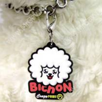 Брелок для ключей Бишон