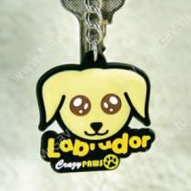 Брелок для ключей Лабрадор