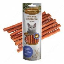Деревенские лакомства колбаски из утки для кошек, 50 г