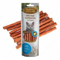 Деревенские лакомства колбаски из ягненка для кошек, 50 г