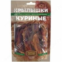 Деревенские лакомства крылышки куриные, 50 г