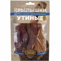 Деревенские лакомства крылышки утиные, 50 г