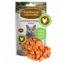 Деревенские лакомства куриные кусочки для кошек, 50 г