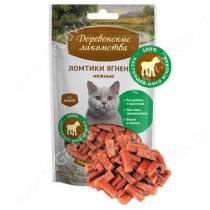 Деревенские лакомства ломтики ягненка для кошек, 50 г