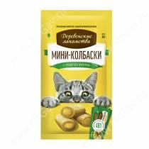 Деревенские лакомства мини-колбаски с пюре из желтка, 4 шт*10г