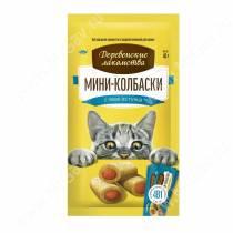 Деревенские лакомства мини-колбаски с пюре из тунца 4 шт*10г