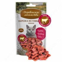 Деревенские лакомства нарезка говядины для кошек, 50 г