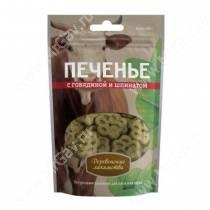 Деревенские лакомства печенье с говядиной и шпинатом, 100 г