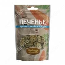 Деревенские лакомства печенье с крольчатиной и морковью, 100 г