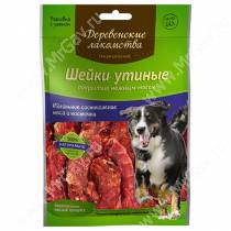 Деревенские лакомства шейки утиные покрытые мясом, 60 г