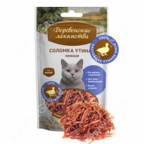 Деревенские лакомства утиная соломка для кошек, 50 г