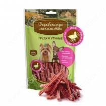 Деревенские лакомства утиные грудки для собак мини-пород, 55 г
