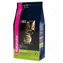 Eukanuba Adult Hairball - Indoor
