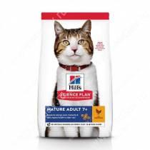Hill's Science Plan Active Longevity сухой корм для кошек старше 7 лет с курицей, 1,5 кг