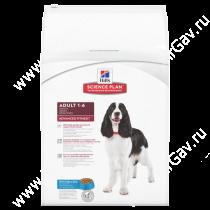 Hill's Science Plan Advanced Fitness сухой корм для собак мелких и средних пород с тунцом и рисом, 3 кг