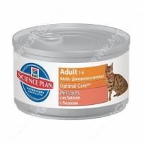 Hill's Science Plan Optimal Care консервы для кошек с лососем, 85 г