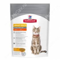 Hill's Science Plan Urinary Sterilised корм для взрослых кошек, стерилизованных, склонных к МКБ, 1,5 кг