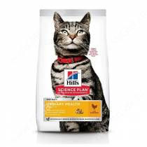 Hill's Science Plan Urinary Health для взрослых кошек, склонных к мочекаменной болезни, с курицей