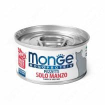 Консерва Monge Cat Monoprotein (Хлопья из говядины)