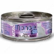 Консерва Monge Cat Natural (Тунец с курицей и говядиной)