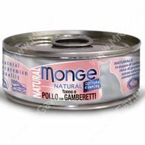 Консерва Monge Cat Natural (Тунец с курицей и креветками)