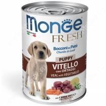 Консерва Monge Dog Fresh для щенков (телятина с овощами), 400 г