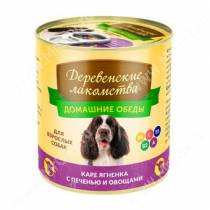 Консервы Деревенские лакомства каре ягненка с печенью и овощами для взрослых собак, 240 г