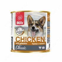 Консервы для собак Blitz курица с тыквой, 0,75 кг