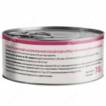 Консервы Мнямс для кошек Курица с ветчиной в нежном желе, 70 г