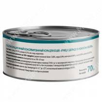 Консервы Мнямс для кошек Тунец с дорадо в нежном желе, 70 г