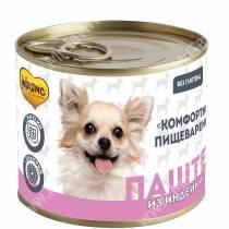 Консервы Мнямс для собак Комфортное пищеварение (паштет из индейки), 200 г