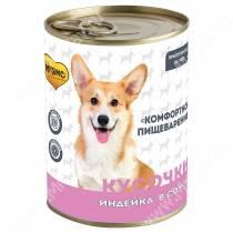 Консервы Мнямс для собак Комфортное пищеварение (кусочки в соусе с индейкой), 400 г