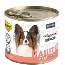 Консервы Мнямс для собак Красивая шерсть (паштет из ягненка), 200 г