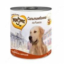 Консервы Мнямс для собак Сальтимбокка по-Римски (телятина с ветчиной), 600 г