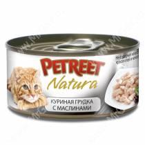Консервы Petreet куриная грудка с оливками, 70 г