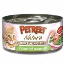 Консервы Petreet кусочки розового тунца с зеленой фасолью, 70 г