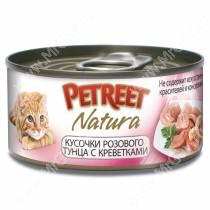 Консервы Petreet кусочки розового тунца с креветками, 70 г