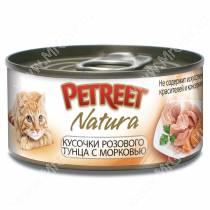 Консервы Petreet кусочки розового тунца с морковью, 70 г