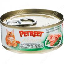 Консервы Petreet кусочки розового тунца со шпинатом, 70 г