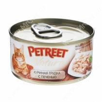 Консервы Petreet куриная грудка с печенью, 70 г